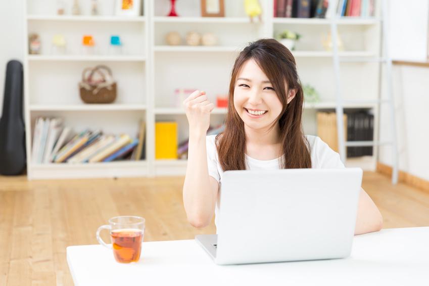 試験はネット環境さえあればいつでも受けられるから、忙しいあなたにもぴったり!