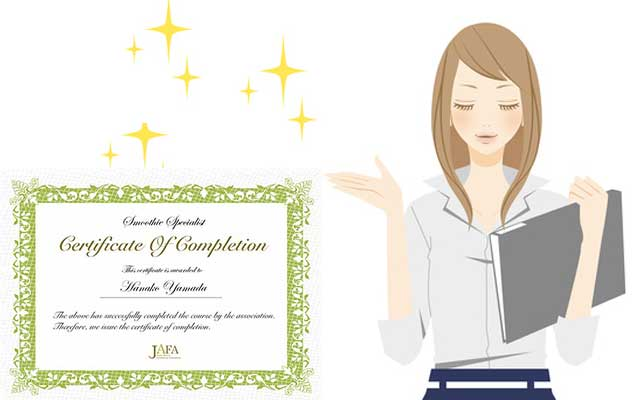合格後は2、3週間で認定証が届く!今すぐ使える実用性の高い資格です。